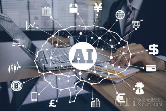 人工智能(AI)让呼叫中心座席变得更重要